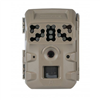 Deer Feeder Camera Moultrie A-300 12 MP 0