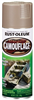 Spray Paint Rustoleum Camo Khaki Ultra Flat 12oz 0