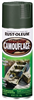 Spray Paint Rustoleum Camo Forest Green Ultra Flat 12oz 0